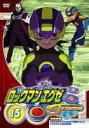 ロックマンエグゼ ストリーム 15(DVD) ◆20%OFF!