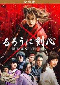 るろうに剣心 DVD豪華版(DVD)