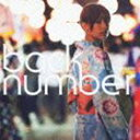 back number / わたがし [CD]