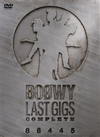BOOWY/LAST GIGS COMPLETE 88445(DVD) ◆20%OFF!