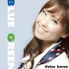 羽越カレン/Blue-Green(CD)