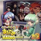 アニメソング, その他  RADIO CD