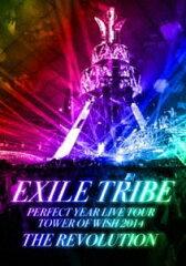 《送料無料》EXILE TRIBE/EXILE TRIBE PERFECT YEAR LIVE TOUR TOWER OF WISH 2014 〜THE REVO...