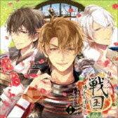 (ゲーム・ミュージック) イケメン戦国◆時をかける恋 キャラクターソング&ドラマCD 第一弾(CD)