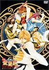幻想魔伝 最遊記 劇場版 Requiem 選ばれざる者への鎮魂歌(DVD)