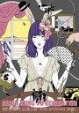 ASIAN KUNG-FU GENERATION/映像作品集5巻〜live archives 2008〜(DVD) ◆20%OFF!