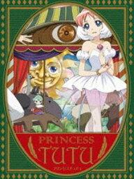 プリンセスチュチュ Blu-ray BOX(期間限定版)
