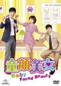 《送料無料》童顔美女 DVD-SET1(DVD) ◆20%OFF!