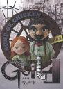 BUMP OF CHICKEN/人形劇ギルド [DVD]