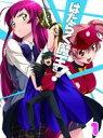 はたらく魔王さま!【1】(初回仕様)(Blu-ray) ◆20%OFF!