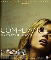 コンプライアンス 服従の心理 Blu-ray(Blu-ray)