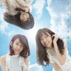 AKB48 / センチメンタルトレイン(初回限定盤/Type B/CD+DVD) [CD]