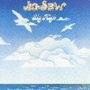 《送料無料》ジグソー/スカイ・ハイ(紙ジャケット仕様)(CD)
