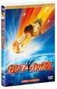 DVD『カンフー・ハッスル』