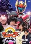 鉄神ガンライザーNEO [DVD]