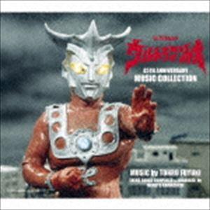 [送料無料] 冬木透(音楽) / ウルトラマンレオ 45th ANNIVERSARY MUSIC COLLECTION [CD]