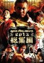 新日本プロレス2013総集編 [DVD]