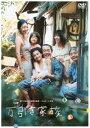 万引き家族 通常版DVD [DVD]