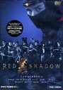 RED SHADOW 赤影(DVD)
