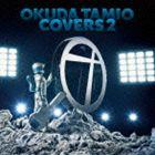 《送料無料》奥田民生・カバーズ2(ユニコーンと奥田民生25周年記念/Blu-specCD2)(CD)