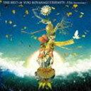 小柳ゆき / THE BEST OF YUKI KOYANAGI ETERNITY 〜15th Anniversary〜 [CD]