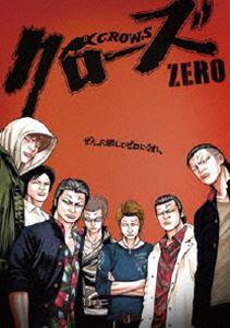 クローズZERO プレミアム・エディション(DVD) ◆20%OFF!