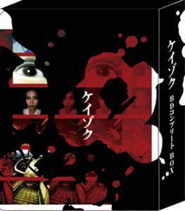 《送料無料》ケイゾク 初回生産限定 Blu-ray コンプリートBOX(Blu-ray)
