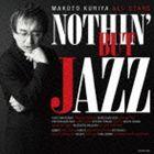 クリヤ・マコト・オールスターズ / NOTHIN' BUT JAZZ [CD]