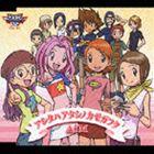 アニメソング, その他 AiM 02 CD