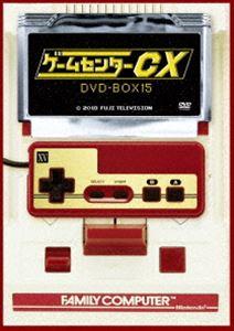ゲームセンターCX DVD-BOX15 [DVD]