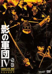 《送料無料》影の軍団4 COMPLETE DVD 壱巻(初回生産限定)(DVD)