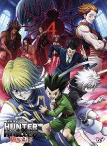 劇場版 HUNTER×HUNTER 緋色の幻影(Blu-ray)