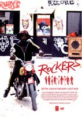 Legend of Rockers ロッカーズ25TH(DVD)