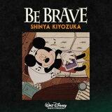 [送料無料] 清塚信也 / BE BRAVE(通常盤) [CD]
