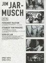 ジム・ジャムッシュ初期3部作 DVDBOX<初回限定生産> DVD