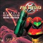 ゲームミュージック, その他 () CD