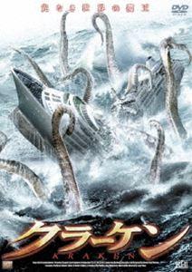 クラーケン(DVD) ◆20%OFF!