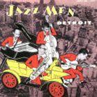 ケニー・バレル(g)/ジャズメン・デトロイト(廉価盤)(CD)