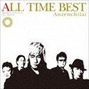 《送料無料》安全地帯/ALL TIME BEST(SHM-CD)(CD)