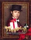 宮野真守/MAMORU MIYANO LIVE TOUR 2010 〜WONDERING!〜 [Blu-ray]