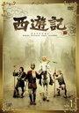 西遊記(1978)