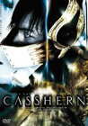 映画 CASSHERN