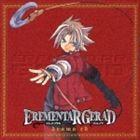 《送料無料》(ドラマCD) コミックブレイド ドラマCDシリーズ: エレメンタル ジェレイド1(CD)