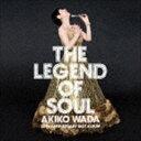 和田アキ子 / THE LEGEND OF SOUL 和田アキ子 [CD]