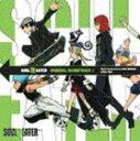ソウルイーター オリジナルサウンドトラック 1(CD)