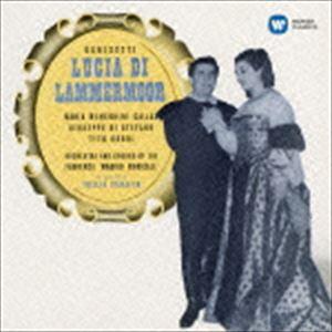 マリア・カラス(S) / ドニゼッティ: 歌劇 ランメルモールのルチア(全曲)(1953年録音)(ハイブリッドCD) [CD]