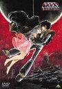 超時空要塞マクロス 愛・おぼえていますか HDリマスター版(DVD) ◆20%OFF!