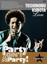 久保田利伸/25th Anniversary Toshinobu Kubota Concert Tour 2012 Party ain't A Party!(初回生産限定盤) [DVD]