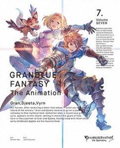 GRANBLUE FANTASY The Animation 7(完全生産限定版) [DVD]