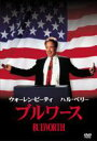 ブルワース(期間限定)(DVD) ◆20%OFF!